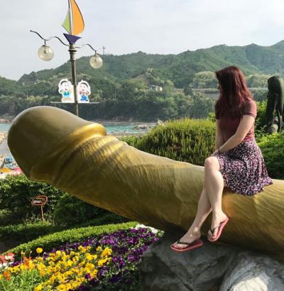 penis de baie masculin
