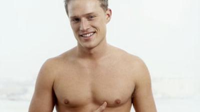 cum să ridici penisul unui bărbat